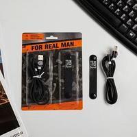 Набор держатель для провода и кабель USB iPhone Real man, 12 х 19 см