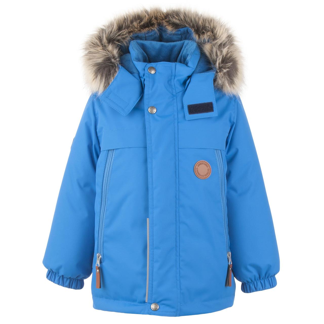 Куртка-парка для мальчиков Kerry MICAH