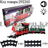 Игрушечный набор железная дорога и поезд со свето-звуковым сопровождением на 14 деталей Locomotive RailWay