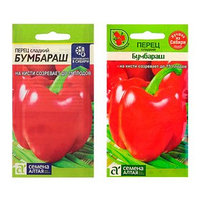 Семена Перец сладкий 'Бумбараш', цп, 0,2 г (комплект из 10 шт.)