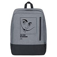 Рюкзак «Culture Bagground. Дали», серый, фото 1