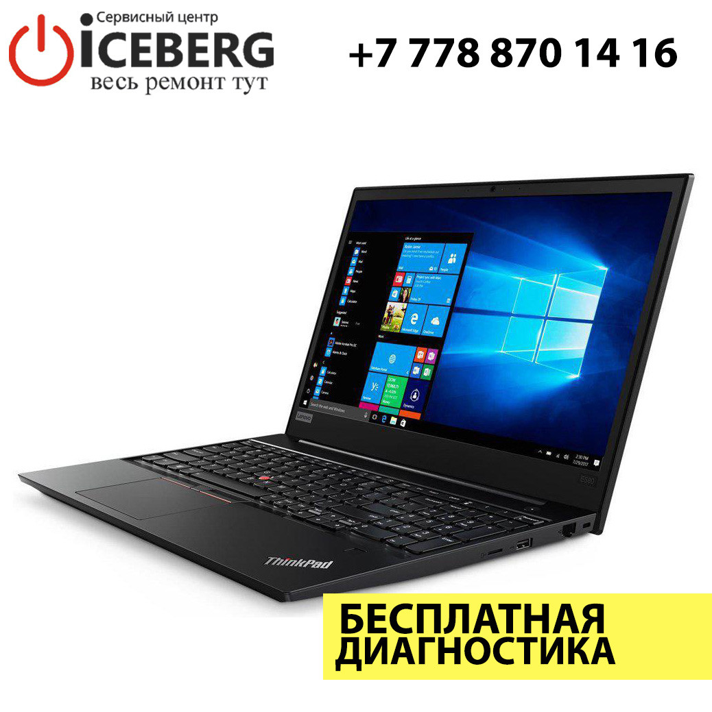 Ремонт ноутбуков Lenovo ThinkPad