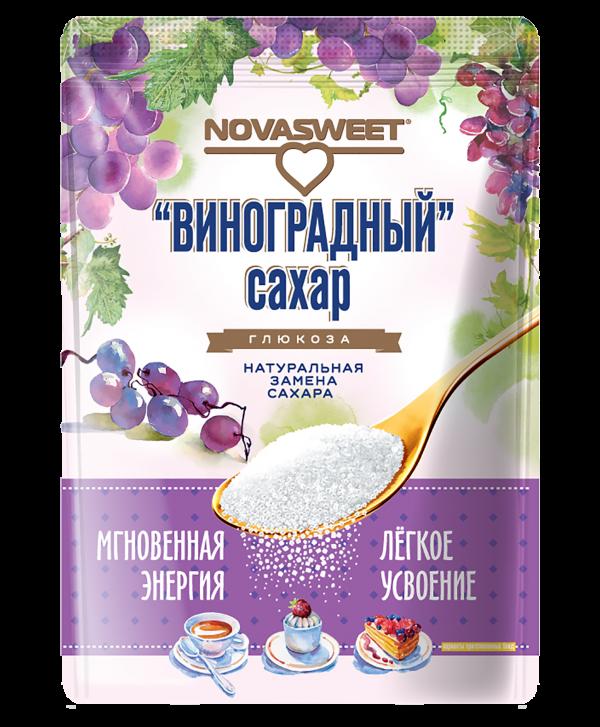 Виноградный сахар (Глюкоза)  Novasweet® 400г