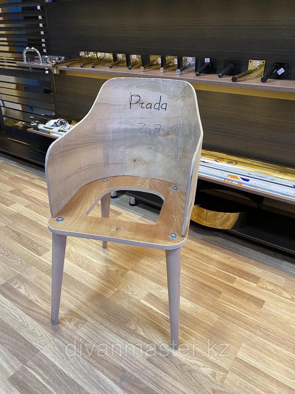 Каркас для мягкого стула - PRADA PLUS