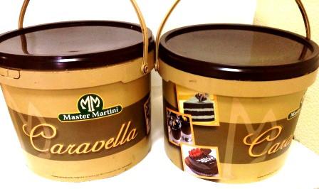 Шоколадно-ореховая крем-паста Caravella Cream Hazelnut, Производитель Master Martini Италия.
