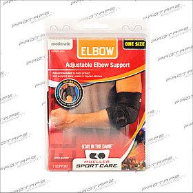 Бандаж на локоть Mueller Adjustable Elbow Support 75217 (регулируемый фиксатор локтя)