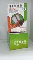 Китайские детокс пластырь для выведения токсинов Foot Patch