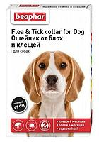 Beaphar Flea&Tick Collar Беафар ошейник инсектоакарицидный для собак,черный,65 см.