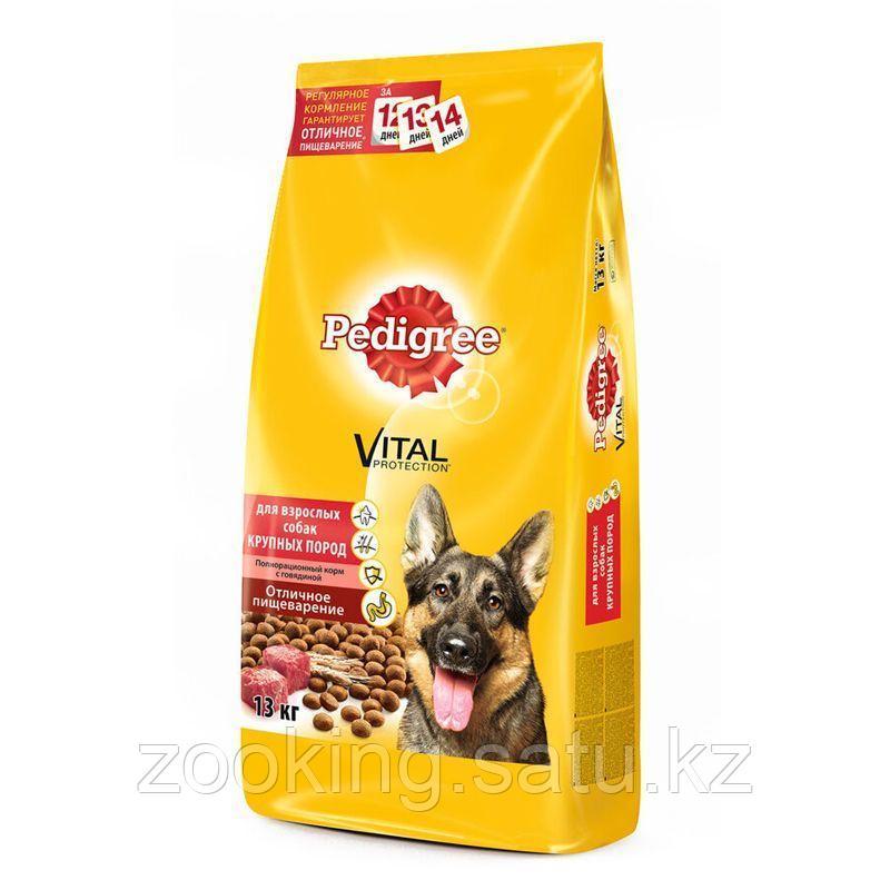 Pedigree,сухой корм для взрослых собак крупных пород,уп.13 кг. - фото 1
