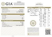 Сертификат GIA 0,45Сt VS1/I  Good-Cut Золотое кольцо с бриллиантом