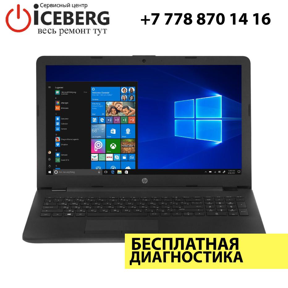 Ремонт ноутбуков HP Europe