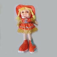 Кукла AN150