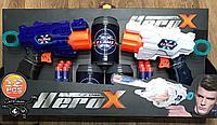 Бластер HeroX