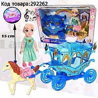 """Игровой набор для девочек """"Принцесса Эльза с каретой запряженной в лошадь"""" световые и музыкальные эффекты"""