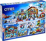 Конструктор Аналог лего сити Lego City 60203, Lari 11451 Горнолыжный курорт «Ski Resort», фото 2