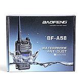 Рация Baofeng BF-A58, фото 4