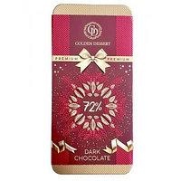 Golden Dessert шоколад горький 72%, 100 гр