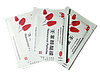 Противозачаточные салфетки салфетки NONOXYNOL PELLICLES  500 тг упаковка