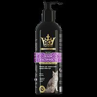 Royal Groom,Объем и Эластичность шампунь для кошек и котят породы Мейн кун,200 мл.