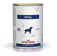 Royal Canin Renal Dog,влажный корм для собак при хронической почечной недостаточности,банка 420гр