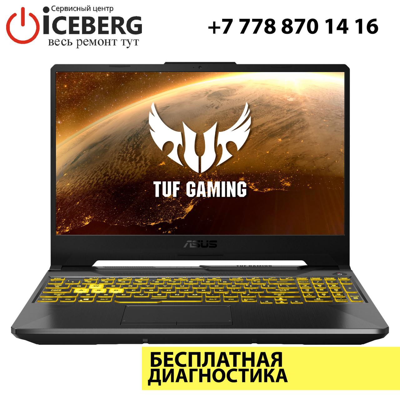 Ремонт ноутбуков ASUS TUF Gaming