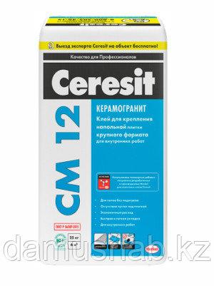 Клей для плитки CERESIT  CM12