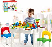Столик 2 в 1 для игр с конструктором с двумя стульчиками funny Blocks