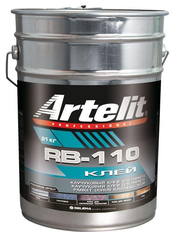 ARTELIT клей каучуковый для паркета RB-110