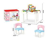 Столик 2 в 1 для игр с конструктором с двумя стульчиками funny Blocks роз., фото 1