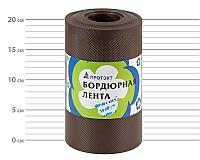 Лента бордюрная садовая. БЛ-20/10. Алматы и Астана (Нур-Султан). Высота 20 см, длина 10 м.