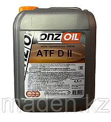 Трансмиссионное масло ONZOIL ATF DII 18л