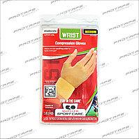 Компрессионные перчатки Mueller 465 (6901-6904) Compression Gloves