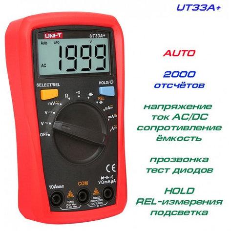 Мультиметр UNI-T UT33A+, фото 2