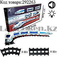Игрушечный набор железная дорога и поезд со свето-звуковым сопровождением на 21 деталей Locomotive RailWay
