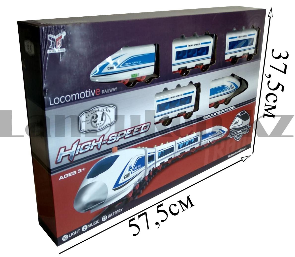 Игрушечный набор железная дорога и поезд со свето-звуковым сопровождением на 21 деталей Locomotive RailWay - фото 2