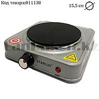 Электроплита одноконфорочная Starlux 1000W SL-5812S серая