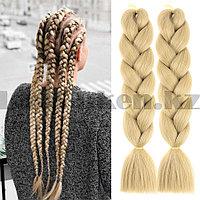 Канекалон накладные волосы одноцветные 60 см Блонд A11