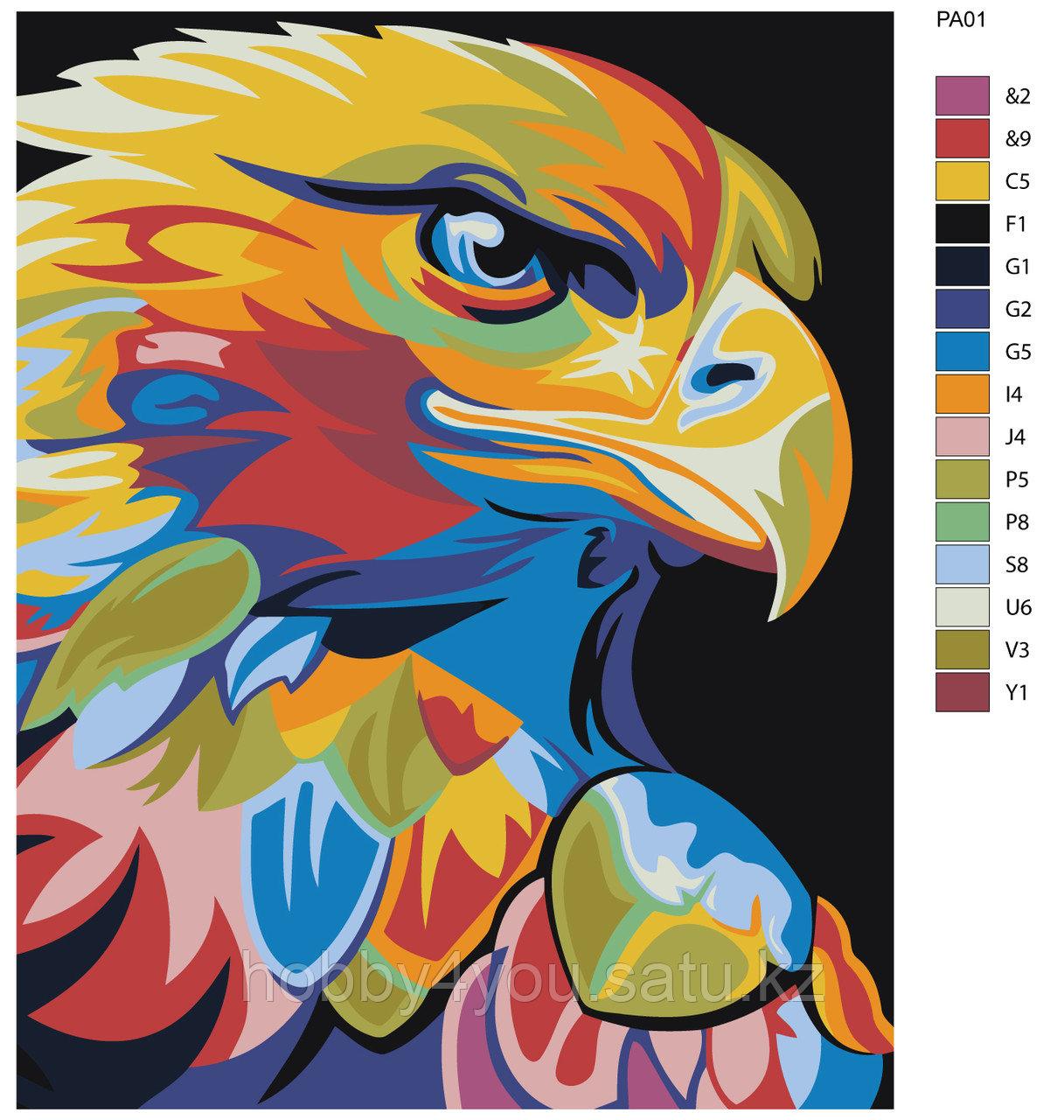 Картина по номерам красками 40х50см