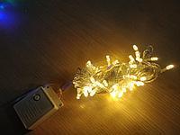 """Гирлянда """"Классика"""", теплые, 50 LED, 8 м"""