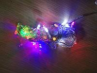 "Гирлянда ""Классика"", цветные, 50 LED, 8 м"