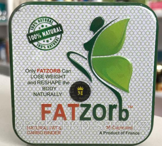 Фатзорб ( FATzorb ) капсулы для похудения - фото 1