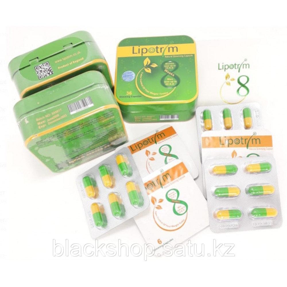 Липотрим ( Lipotrim ) капсулы для похудения - фото 3