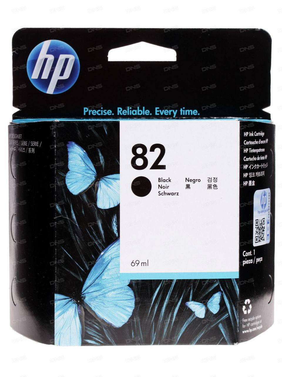 Картридж HP 82, CH565A, HP 10