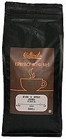 Кофе свежеобжаренный Espresso blend №1 - 1000 г