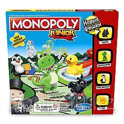 Монополия для малышей Hasbro Games