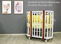 Кроватка детская Incanto Nuvola lux (круг+овал) цвет белый/бук