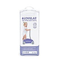 Трусики LOVULAR HOT WIND размер L (9-14кг) 44шт.