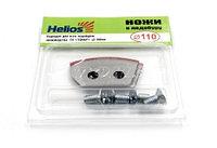 Ножи к ледобуру HELIOS 110(L) (полукруглые)
