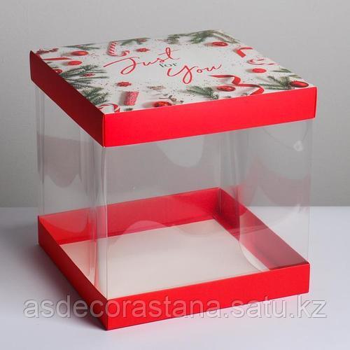 Складная коробка под торт Just for you, 30 × 30 см 5053293