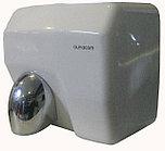 Сушилка для рук Almacom HD-798-W (металл)